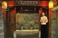 640px-Chinese_tea_house_Beijing