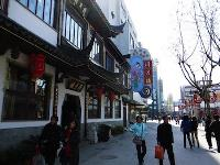 Chinese_streetscape