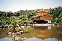 Golden Temple located in Kyoto, Japan