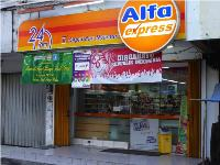 Alfa Express, a 24-hour Indonesian supermarket.