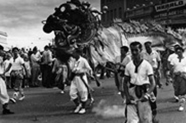 Loong dragon photo from 1970