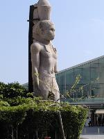 Photograph of the statue of Ptolemy II, ruler of Egypt