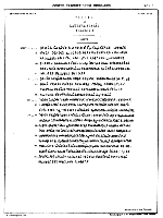 Paper copy of inscription on Ashoka pillar at Lauriya Araraj