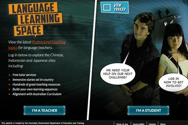 Screenshot of homepage of Language Learning Space