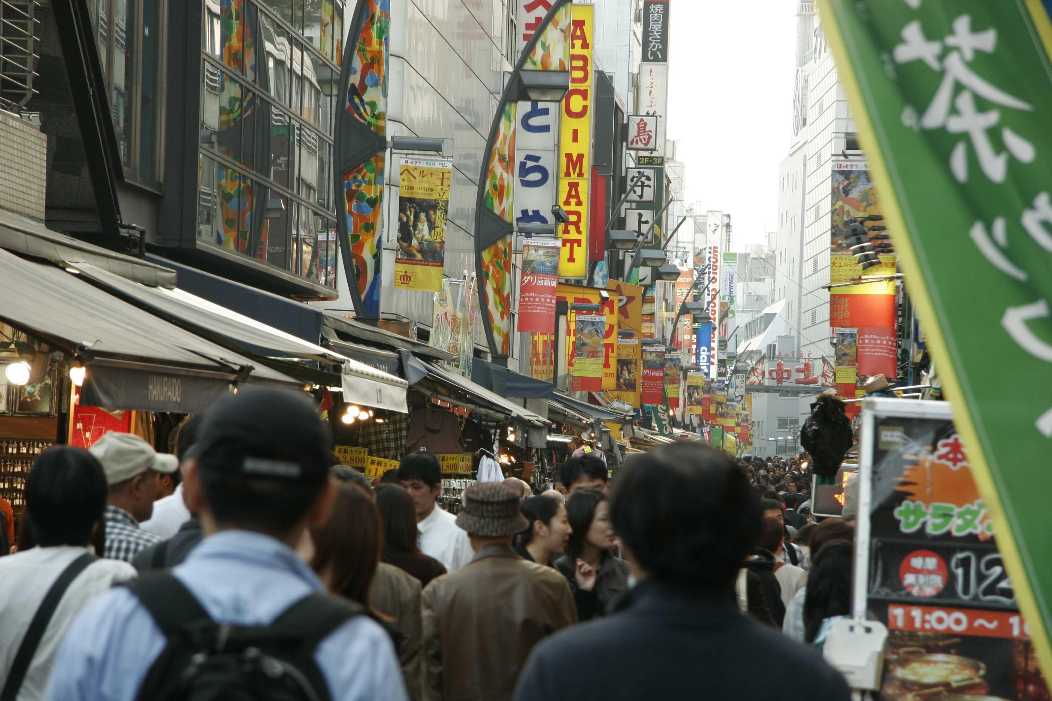 Street life in Tokyo