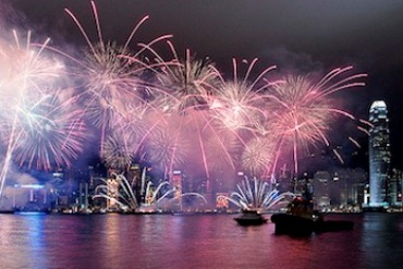 Pink fireworks over Hong Kong