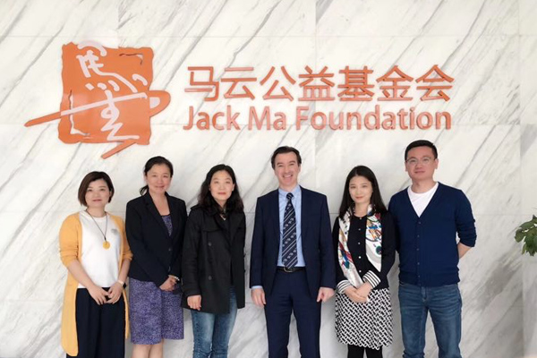 Hamish Curry and the Jack Ma Foundation Board of Directors