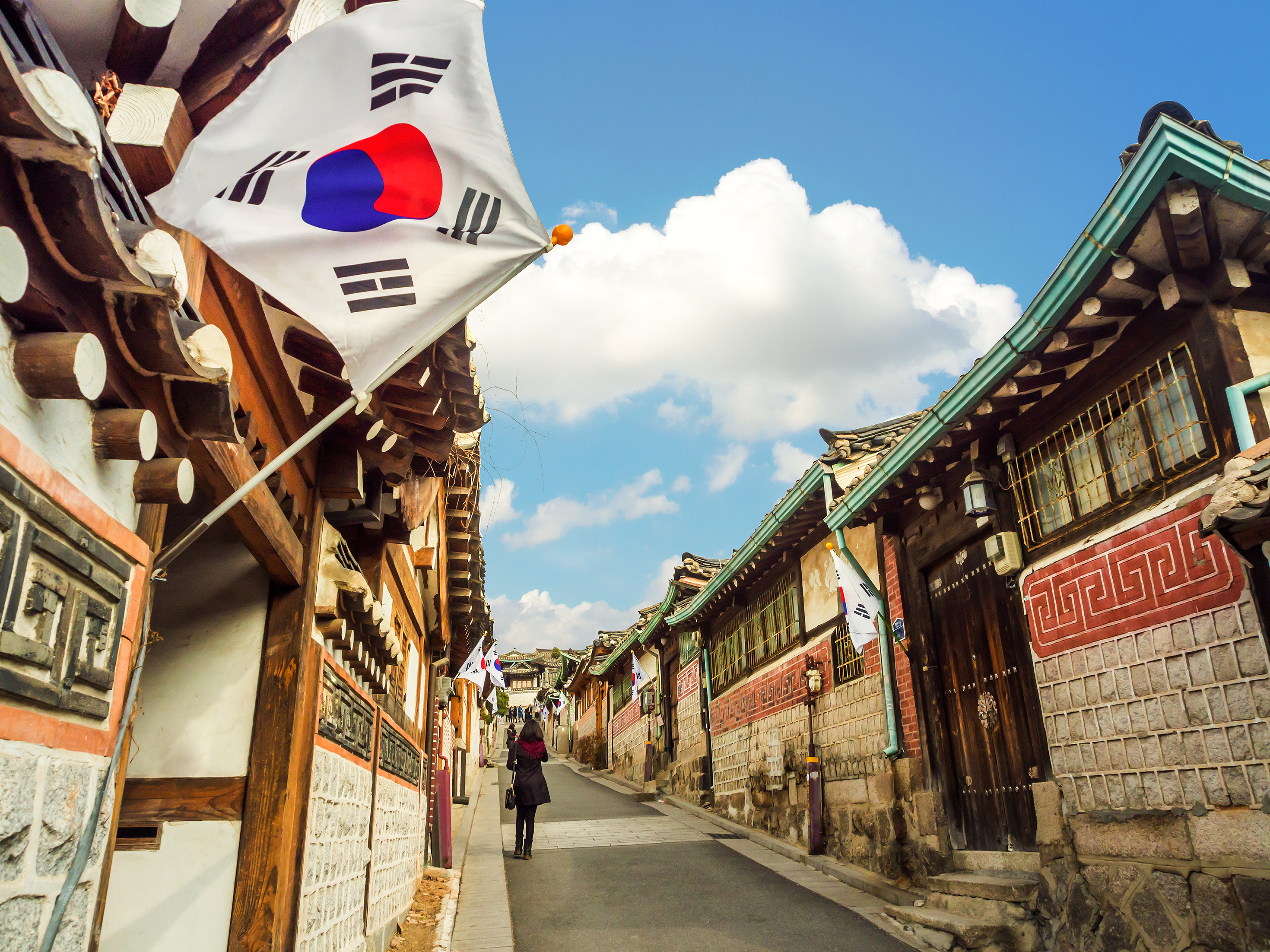 Korea Studies Workshop Program