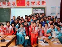 Photo of group of children from Yiyuan Experimental Primary School
