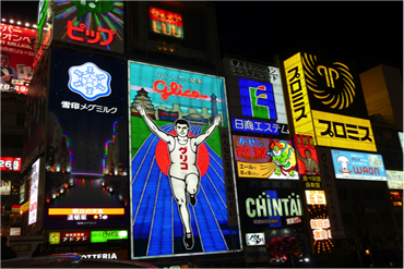Japanese neon signs