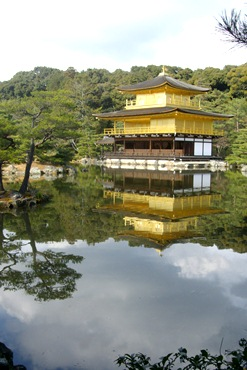 Japan's Golden temple