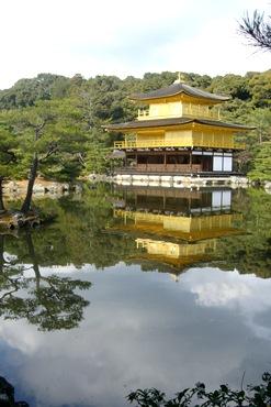 Japan's Golden temple