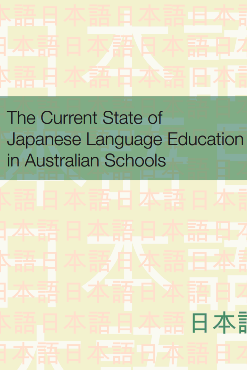 Language report on Japanese cover