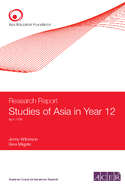 Studies of Asia in Year 12 report cover